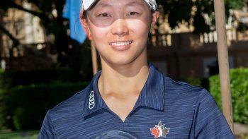 Emily Zhu